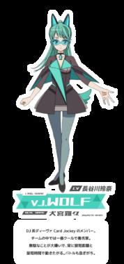 WOLF/犬宮羅々(CV. 長谷川玲奈さん)