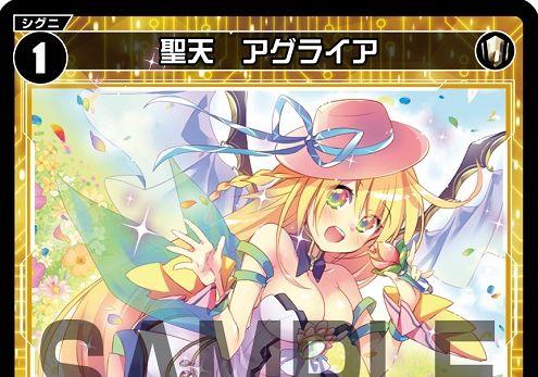 【Cシグニ】ウィクロス「STANDUP DIVA」に収録されるC(コモン)シグニ一覧まとめ!