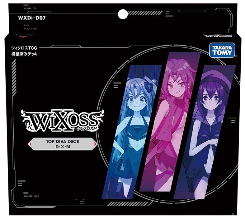 【駿河屋】ウィクロス「TOP DIVA DECK D・X・M(デウス・エクス・マキナ)」が駿河屋にて予約解禁!ネット通販最安値の激安価格で販売中!