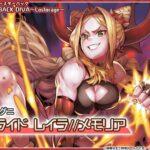 コウサク先生が描く、コードライド レイラ//メモリア(WELCOME BACK DIVA~Lostorage~)のイラストが公開!ルリグ「レイラ」がメモリーシグニとして登場!